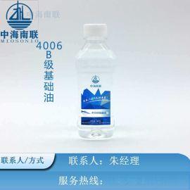 供应4006/环烷油--基础油中海南联批发供应商 价格实惠