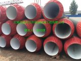 聚氨酯直埋保溫管 直埋式預制保溫管 聚氨酯發泡保溫管 DN25