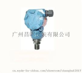 广州昌晖WIDEPLUS-K1系列压力变送器