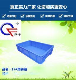 佛山乔丰塑胶塑料食品箱厂家直销尺寸670×410×150