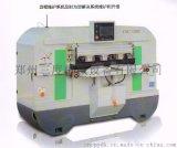 三度 CNC-1200C 榫頭加工中心