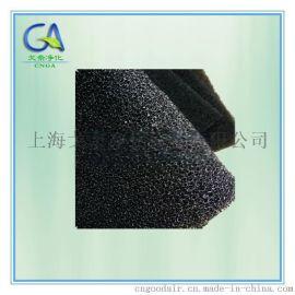 活性炭过滤海绵 除异味甲醛