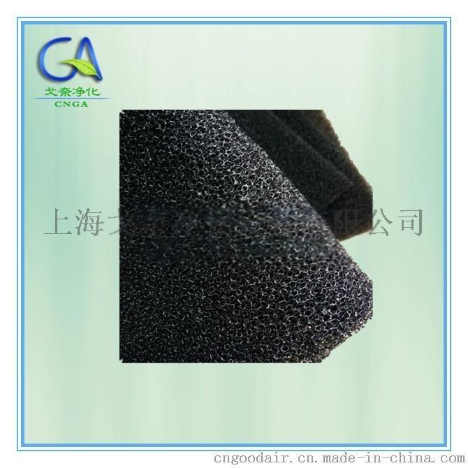 活性炭過濾海綿 除異味甲醛