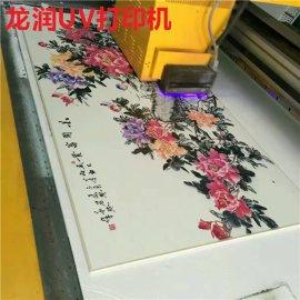 玻璃移门印花机PU皮革UV平板喷画机UV平板机标示标牌亚克力印花机不锈钢板印刷机
