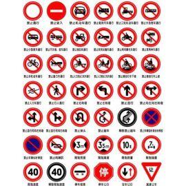 西安路牌标志牌制作厂家 西安道路标识标牌加工制作