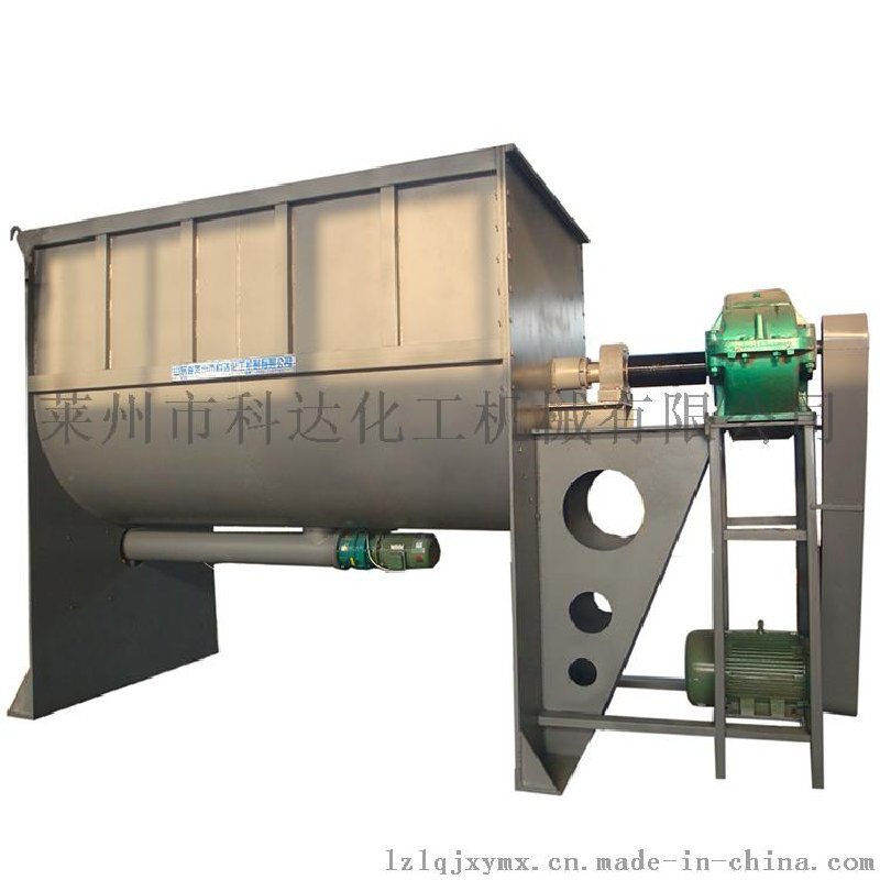 臥式螺帶混合機 高效混合設備 螺帶乾粉攪拌機