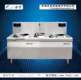 供应东莞方宁双头单尾电磁炉灶 酒店商用电炉灶