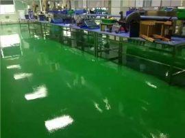 水性环氧树脂地坪环保健康,涂层坚硬、耐磨、适合中等载荷,特别增加水性罩光漆,加强表面强度。