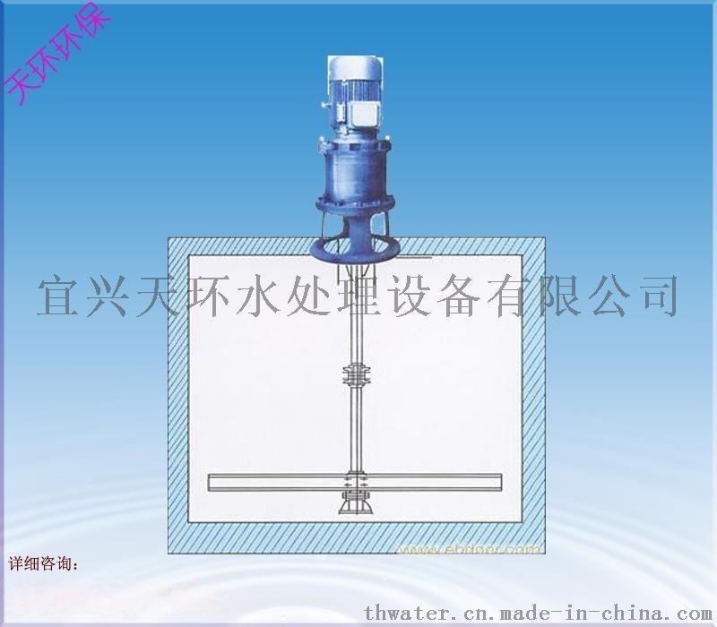 天環水處理JBJ型漿式攪拌機