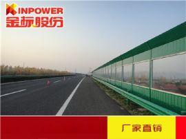 高速公路聲屏障生產廠家