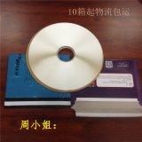 浙江联佳胶带厂家批发1004强力破坏性双面胶带快递包装破袋胶条