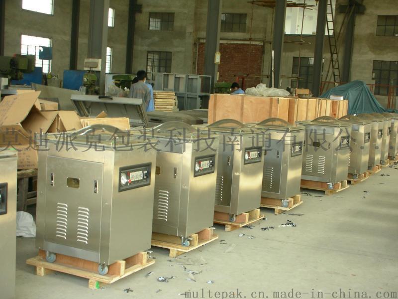 防潮定型真空包装机连续操作产量大速度快MP500单室腔真空包装机