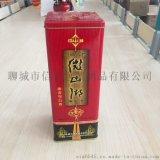 山东铁盒包装厂可定制新款马口铁110白酒铁盒