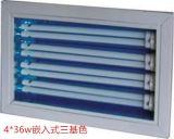 舞檯燈光36W四管嵌入式三基色 攝影舞臺柔光燈專業會議室燈光