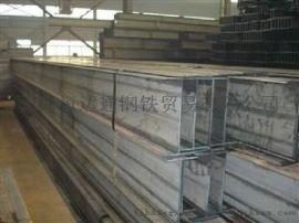 恒达通镀锌高频焊H型钢