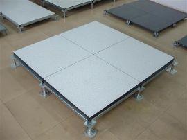 全鋼防靜電地板活動地板