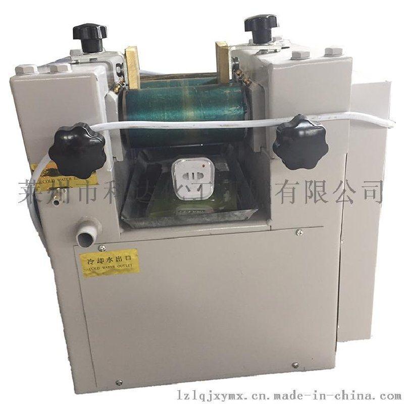 65小型高粘度油墨研磨機 三輥機