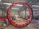 JK外径3264毫米宽度220mm的2.2x18米烘干机大齿轮