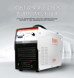 工业逆变空气等离子切割机(IGBT模块)LGK-100