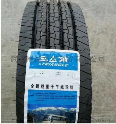 三角校车专用轮胎215/75R17.5 TR685