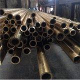 厂家定制 大小口径铜管 厚壁黄铜管 混批