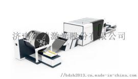 邦德_光纤激光切割机_速度快_斑点小_密度高