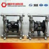 QBK氣動隔膜泵、QBK氣動隔膜泵產品介紹