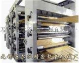 江苏神之恩环保牛皮纸袋设备 环保纸袋机械 纸袋机