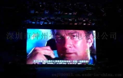 室內P1.923LED高清顯示屏廠家