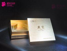 上海奉贤精品燕窝包装盒设计印刷制作厂家-樱美包装15年经验