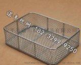 不锈钢网筐网蓝/消毒网筐产品质量有保证吗?