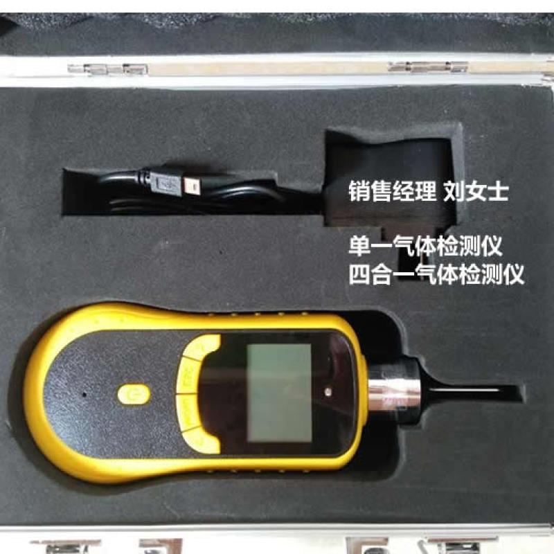 **厦门青岛上海四合一手持式气体报警器检测仪