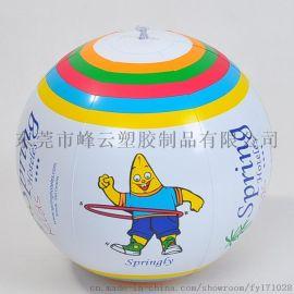 东莞充气玩具专家百分百自发自产PVC充气玩具沙滩球