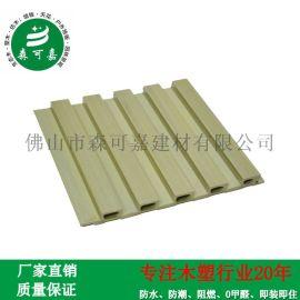 厂家直销生态木长城板防水阻燃防潮装饰板