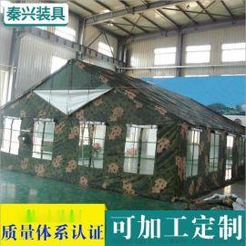 秦兴厂家生产 迷彩野营户外餐厅帐篷 大型餐厅帐篷 户外多人帐篷