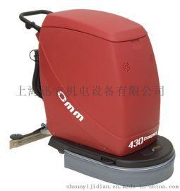 義大利OMM奧美430 Compact原裝進口工廠重油污地面拖地車 水磨石地坪清洗機