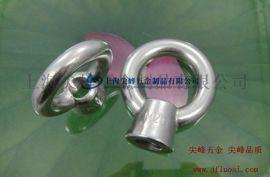 不锈钢日式吊环螺母,304日式吊环螺母