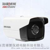 凤岗商铺远程监控安装,塘厦清溪视频监控系统,摄像头