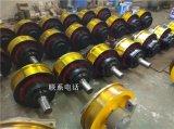 厂家优质供应 龙门吊 单双梁行车车轮组
