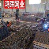 鸿晖Q235平台格栅板镀锌 发电厂压焊钢格板