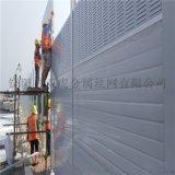 西安高架橋聲屏障 地鐵隔音聲屏障 鋁板聲屏障