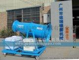 珠海市工厂供应移动式环保喷雾机,移动加湿雾炮