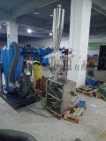 塑料靜電粉塵分離機,塑膠靜電粉塵分離機,粉塵分離器
