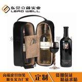 热销PU皮红酒包装盒皮质多支红酒盒高档红酒礼品盒