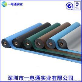 深圳防静电橡胶台垫厂家