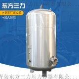 不锈钢储罐 1立方储气罐生产厂家直供 可来图定制