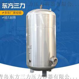 不锈钢储罐 1立方储气罐生产厂家** 可来图定制