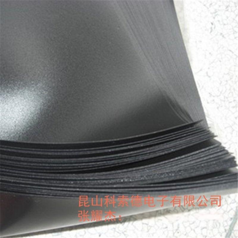 南京PE泡棉材料/缓冲PE泡棉垫、减震PE泡棉垫片