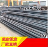 长期供应宝钢15CrMo耐热钢 15铬钼圆钢