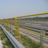 防眩保護網-公路防眩保護網-高速公路防眩網